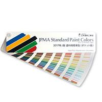 ロートアイアン,仕上げ色,カラー選択,ロートアルミ,塗装,塗料